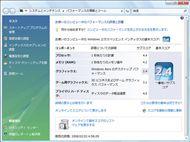 tm_0803mnb6_02.jpg
