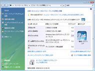 tm_0803mnb6_08.jpg