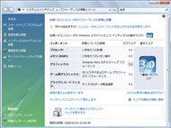 tm_0803mnb6_09.jpg