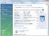 tm_0803mnb6_10.jpg