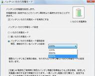 tm_0803mnb7_09.jpg
