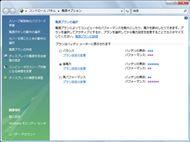 tm_0803mnb7_11.jpg