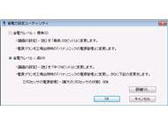 tm_0803mnb7_15.jpg