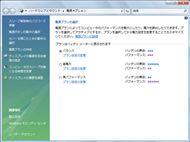 tm_0803mnb7_17.jpg