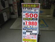og_akiba_0315_002.jpg