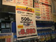 og_akiba_0315_003.jpg