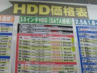og_akiba_0315_004.jpg