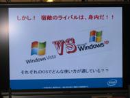 og_akibasp1_012.jpg