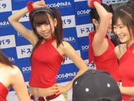 og_akibasp1_015.jpg