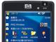 日本HP、大画面4インチVGA液晶を搭載した「iPAQ 212」を発売