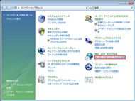 tm0803tips35_01.jpg