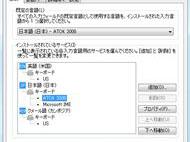 tm0803tips35_03.jpg