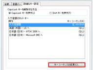 tm0803tips35_04.jpg