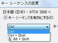 tm0803tips35_06.jpg