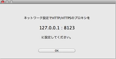 og_mac12_002.jpg