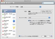 og_mac12_003.jpg