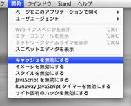 og_mac12_006.jpg