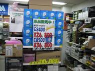 og_akiba0414_001.jpg
