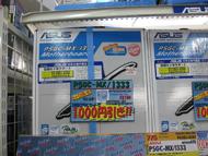 og_akiba0414_003.jpg