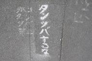 og_akibah13_001.jpg