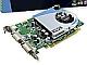 「北斗の拳」推奨のGeForce 8600 GT搭載グラフィックスカード「ELSA GLADIAC 786 GT DDR2 512MB」