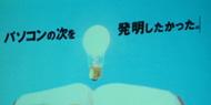og_lui_001.jpg