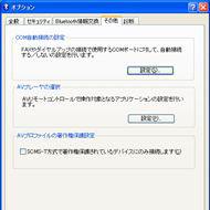 tm_0804cb12.jpg