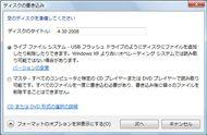 tm0805tips36_01.jpg