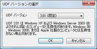 tm0805tips36_02.jpg