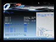 kn_msiefi_19.jpg