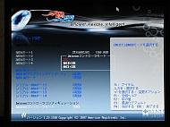 kn_msiefi_20.jpg
