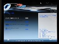 kn_msiefi_21.jpg