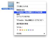 og_macde_001.jpg