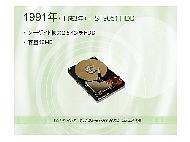 kn_seag_17.jpg