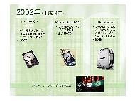 kn_seag_30.jpg