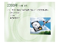 kn_seag_31.jpg