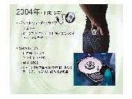 kn_seag_34.jpg