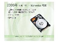 kn_seag_35.jpg