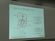 kn_wacom_02.jpg
