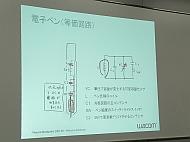 kn_wacom_04.jpg