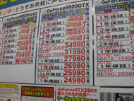 og_akiba_007.jpg