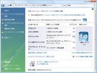 ht_0807im18.jpg