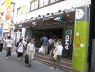 og_akibaamd_001.jpg