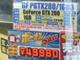 古田雄介のアキバPickUp!:「ボロ勝ち、嫌い!」——GeForce GTX 280大幅値下げでショップ涙目