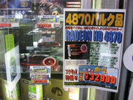 og_akiba_004.jpg