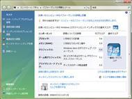 tm_0807typezr202.jpg