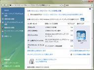 tm_0807typezr203.jpg