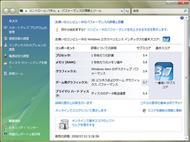 tm_0807typezr206.jpg