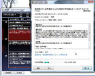 tm_0808tp1_29.jpg