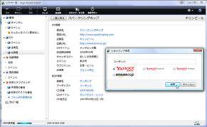 tm_0808tp12_09.jpg